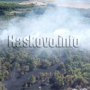 500 декара изгоряха при пожара край хасковските села