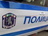 Асеновградчанка задържана дрогирана зад волана