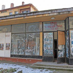 Бивш военен стол в Любимец става дневен център за възрастни