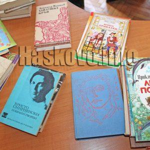 Дават 5 000 лв. за нови книги в Димитровград