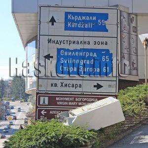 """Електроуреди """"летят"""" от оранжевия мост в Хасково, общината слага камери"""