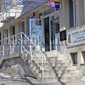 Започва плащането на местните данъци и такси в Хасково