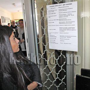 Намаляват новите свободни работни места в Хасковско