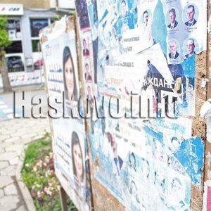 Определиха 27 места за предизборни плакати в Хасково