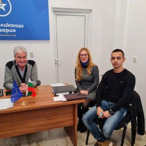Още две партии обявиха водачите си на листи в Хасково