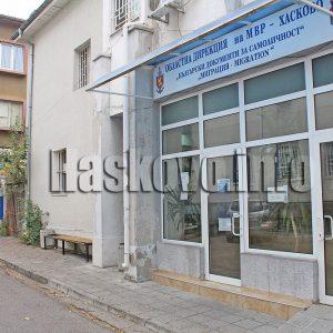 Рязък спад на заявленията за лични документи в Хасковско