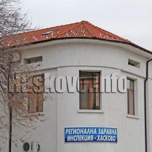 Свободни места за медицински сестри, фелдшер и експерт в РЗИ – Хасково