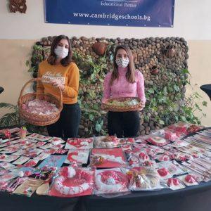 Ученици с благотворителен мартенски базар в Хасково