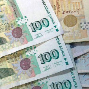 Финансова помощ за 60 фирми от Хасковска област