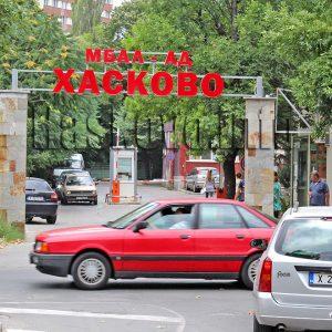 Хасковската болница купува дезинфектанти за 70 000 лв.