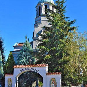 """Църквата """"Св. Иван Рилски"""" в Харманли чества храмов празник"""