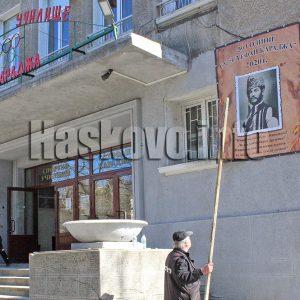 """50-годишен юбилей празнува Спортно училище """"Стефан Караджа"""" – ВИДЕО"""