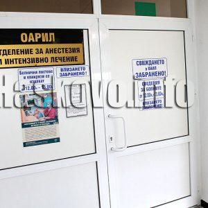 59 новозаразени с коронавирус и 8 починали в Хасковско