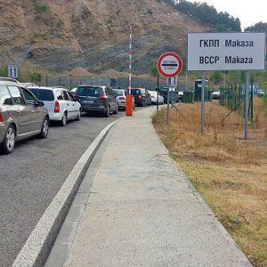 Гърция отвори Маказа за туристи с отрицателен тест или ваксина