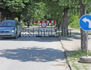 Затварят част от 2 улици в Хасково заради прокарването на канализация към нова къща