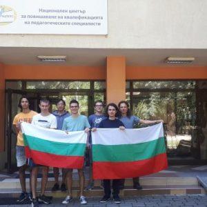 Любен Балтаджиев спечели бронзов медал на Балканиадата по математика