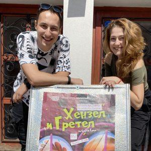 Млади актьори дебютират в хасковския театър