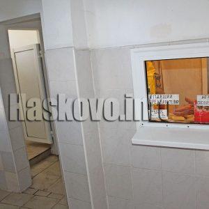 Обществените тоалетни в Хасково – от 50 ст. до 2 лв.