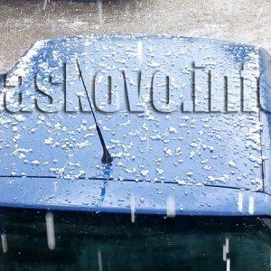 Предупреждават за значителни валежи, гръмотевици и градушки