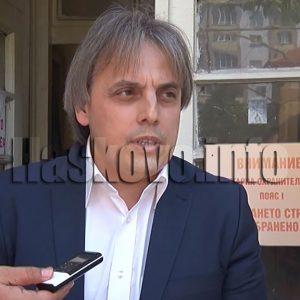 Преизбраха Румен Сираков за районен прокурор на Хасково