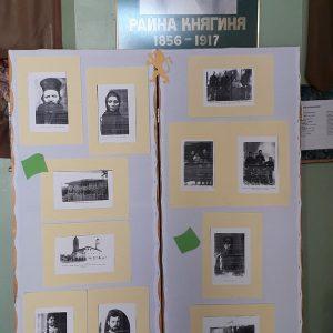 """Радиотеатър и изложба за патронния празник на ПГЛП """"Райна Княгиня"""""""