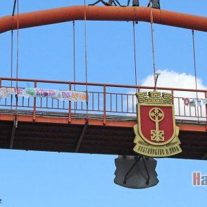 Снимка на деня: Послание от моста
