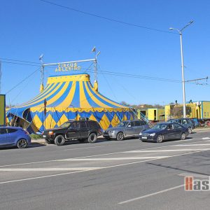Снимка на деня: Цирк в Хасково