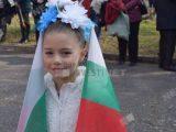 Сто четирдесет и две години от българския Трети март