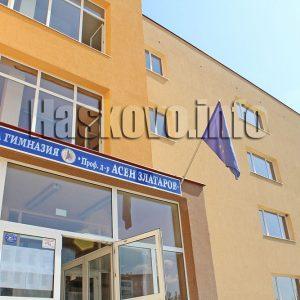 Ученик е сред 41 новозаразени с коронавирус в Хасковско