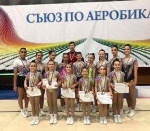 Хасковските състезатели се завърнаха с медали от държавното по аеробика