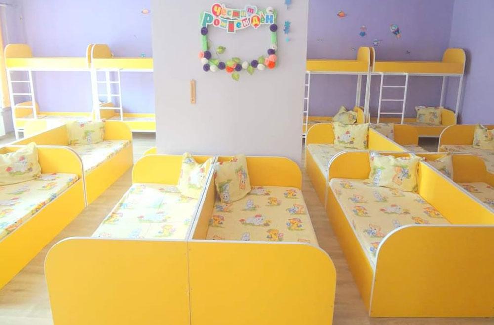 Детска градина